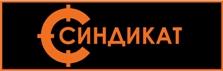 Пейнтбольная команда Синдикат
